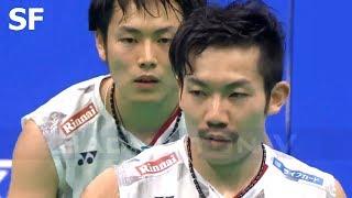 【動画】嘉村健士・園田啓悟 VS 刘成 バドミントンアジア選手権2018 準決勝
