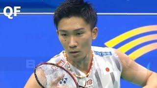 【動画】桃田賢斗 VS 周天成 バドミントンアジア選手権2018 準々決勝