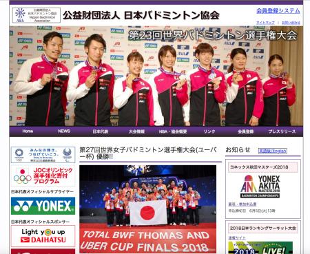 日本ランキングサーキット、各種目のベスト4が出そろう