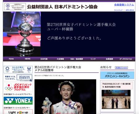 第26回日・韓・中ジュニア交流競技会、日本は男・女団体が各1勝