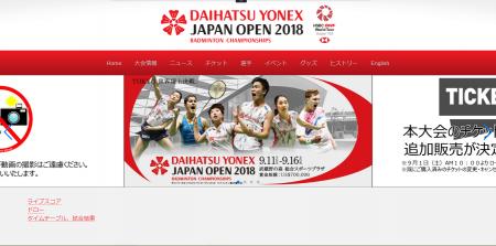 園田/嘉村ら1回戦を突破「ジャパンオープン2018」