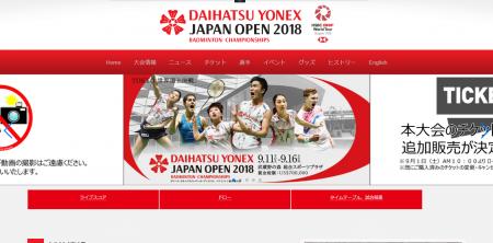 桃田、山口など8強入り「ジャパンオープン2018」