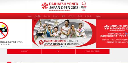 桃田、準決勝進出「ジャパンオープン2018」