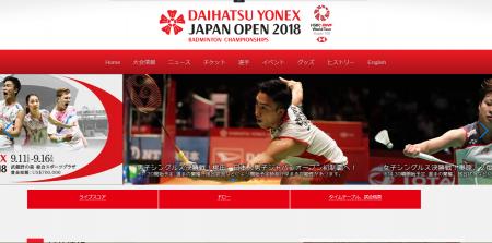ヨネックスジャパンオープン2018優勝選手の使用ラケット