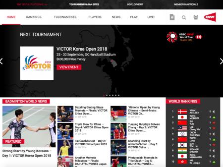 韓国オープン始まる 初日、日本選手は混合複に出場