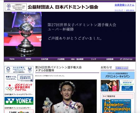 ユースオリンピック団体戦、奈良岡・水井がRELAY TEAMで銅メダル獲得