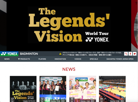 レジェンドたちの「The Legends' Vision」、12月1日韓国で開催
