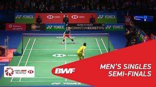 【動画】黄宇翔 VS 林丹 ヨネックス全英オープン2018 準決勝