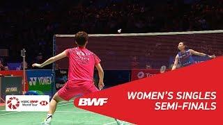【動画】戴資穎 VS 陳雨菲 ヨネックス全英オープン2018 準決勝