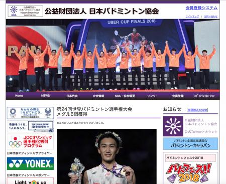 マカオオープン、女子ダブルス・新玉美郷/渡邉あかねペアは準優勝