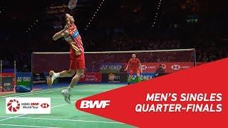 【動画】林丹 VS リー・チョンウェイ 全英オープン2018 準々決勝