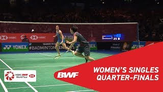 【動画】キャロリーナ・マリン VS 山口茜 全英オープン2018 準々決勝