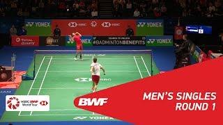 【動画】ハンス-クリスチャン・ソルベルグ・ビッテンフス VS 林丹 全英オープン2018 ベスト32