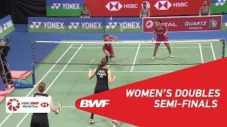 【動画】グレシア・ポリー・アプリヤニ・ラハユ VS カミラ・リター・ユール・クリスティナ・ペダセン インドオープン2018 準決勝
