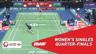 【動画】ツァン・ベイウェン VS サイナ・ネワール インドオープン2018 準々決勝