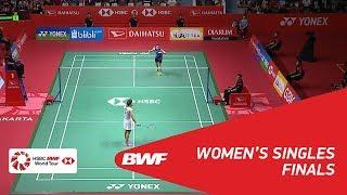 【動画】戴資穎 VS サイナ・ネワール インドネシアマスターズ2018 決勝