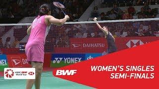 【動画】ラッチャノク・インタノン VS サイナ・ネワール インドネシアマスターズ2018 準決勝