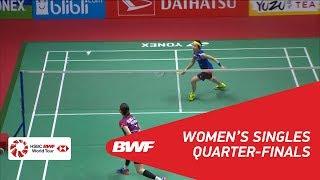 【動画】戴資穎 VS スン・ジヒュン インドネシアマスターズ2018 準々決勝