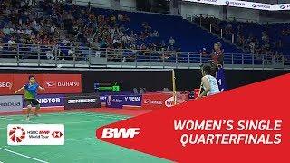 【動画】ラッチャノク・インタノン VS ゴウ・ジン・ウェイ マレーシアマスターズ2018 準々決勝