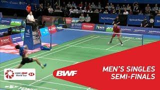 【動画】林丹 VS ホ・グァンヒ ニュージーランドオープン2018 準決勝
