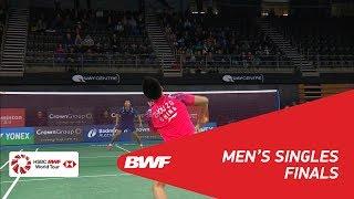 【動画】ルー・ガンズ VS ツォウ・ゼチ オーストラリアオープン2018 決勝