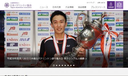 日本一まであと2つ「全日本総合選手権」準々決勝観戦記