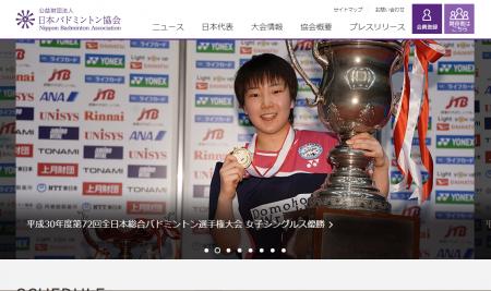 頂上決戦へ「全日本総合選手権」準決勝観戦記