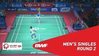 【動画】アンダース・アントンセン VS リー・チョンウェイ インドネシアオープン2018 ベスト16