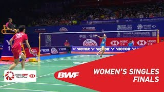 【動画】キャロリーナ・マリン VS 陳雨菲 中国オープン2018 決勝