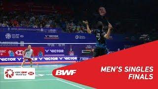 【動画】アンソニー・シニスカ・ギンティング VS 桃田賢斗 中国オープン2018 決勝
