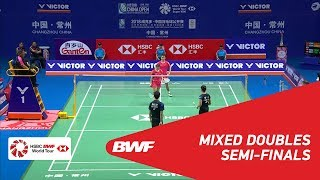 【動画】郑思维 VS タン・チュンマン・謝影雪 中国オープン2018 準決勝