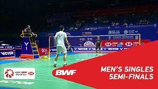 【動画】アンソニー・シニスカ・ギンティング VS 周天成 中国オープン2018 準決勝