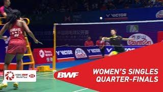 【動画】陳雨菲 VS P.V.シンドゥ 中国オープン2018 準々決勝