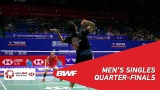 【動画】アンソニー・シニスカ・ギンティング VS 諶龍 中国オープン2018 準々決勝