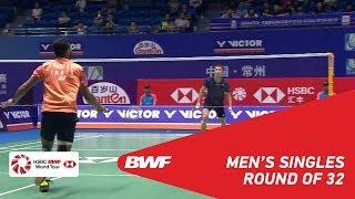 【動画】H. S. プラノイ VS 伍家朗 中国オープン2018 ベスト32