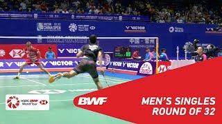 【動画】ラスムス・ゲムケ VS スリカンス・K 中国オープン2018 ベスト32