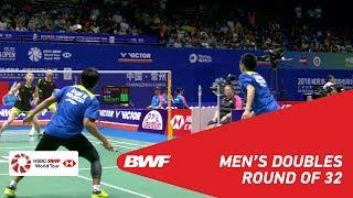 【動画】ムハマド・アフサン・ヘンドラ・セティアワン VS 刘成 中国オープン2018 ベスト32