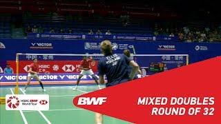 【動画】サトウィクサイラジ・ランキレッディ・アシュウィニ・ポンナッパ VS マーカス・エリス・ローレン・スミス 中国オープン2018 ベスト32
