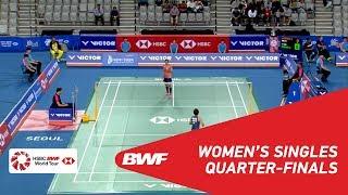 【動画】奥原希望 VS サイナ・ネワール 韓国オープン2018 準々決勝