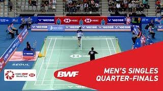 【動画】ホ・ グァンヒ VS トミー・スギアルト 韓国オープン2018 準々決勝