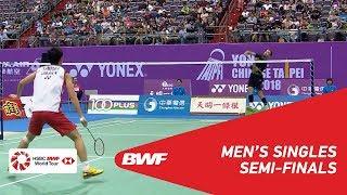 【動画】ジャン・O・ヨルゲンセン VS 武下利一 チャイニーズタイペイオープン2018 準決勝