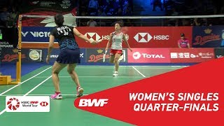 【動画】奥原希望 VS サイナ・ネワール デンマークオープン2018 準々決勝