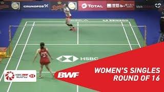 【動画】リン・ヤエルスフェルト VS ツァン・ベイウェン デンマークオープン2018 ベスト16