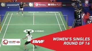 【動画】グレゴリア・マリスカ・トゥンジュン VS ミア・ブリッチフェルト デンマークオープン2018 ベスト16