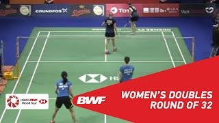 【動画】マイケン・フラーガード・サラ・ティゲセン VS シュー・ヤーチン・ウー・ティジュン デンマークオープン2018 ベスト32