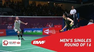 【動画】諶龍 VS ジャン・O・ヨルゲンセン フランスオープン2018 ベスト16