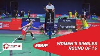 【動画】佐藤冴香 VS P.V.シンドゥ フランスオープン2018 ベスト16