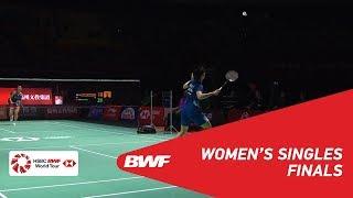【動画】奥原希望 VS 陳雨菲 福州中国オープン2018 決勝