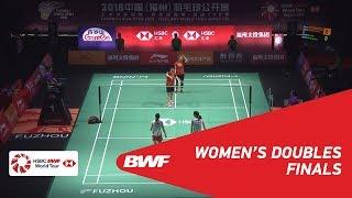 【動画】李紹希 VS 松本麻佑・永原和可那 福州中国オープン2018 決勝