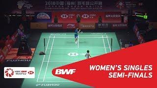 【動画】奥原希望 VS 何冰娇 福州中国オープン2018 準決勝